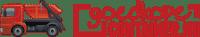 De logo van goedkopecontainer